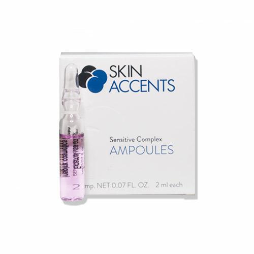 Sensitive Ampoule 2 ml x 25 pc/ box Skin Accents